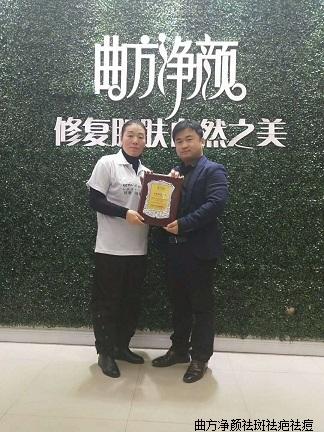 体育万博app下载安徽省宿州市萧县刘套镇单店加盟成功