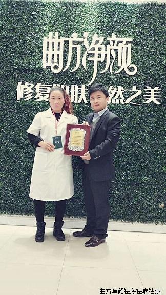 Bob直播间江苏省徐州市丰县赵庄镇单店加盟成功