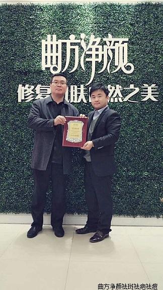 新万博manbetx官网登录山东省濮阳市子岸镇单店加盟成功