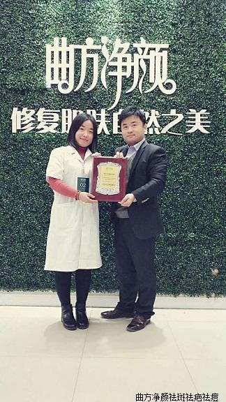 体育万博app下载内蒙古省通辽市开鲁县总代理签约成功