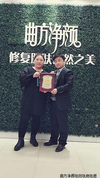 体育万博app下载河北省石家庄市栾城区总代理签约成功