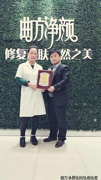体育万博app下载河北省邯郸市成安县李家丁镇单店加盟成功