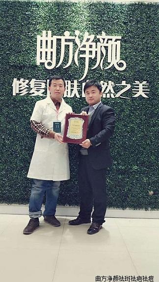 体育万博app下载河北省张家口市桥东区工人村市场南门单店加盟成功