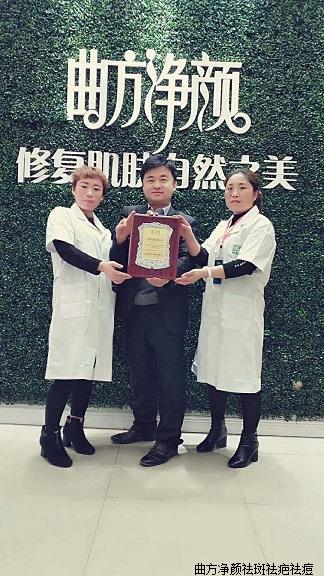 新万博manbetx官网登录安徽省阜阳市颖上县刘集镇单店加盟成功