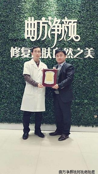 新万博manbetx官网登录四川省自贡市总代理签约成功