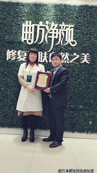 体育万博app下载河南省鹤壁市淇县东环路单店加盟成功