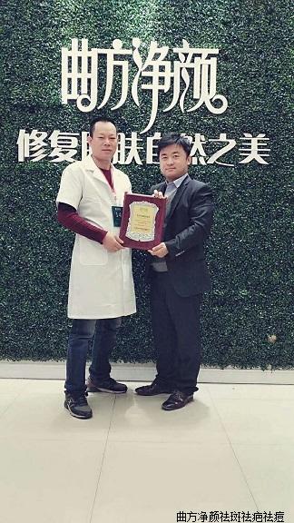Bob直播间浙江省金华市婺城区环城西路单店加盟成功