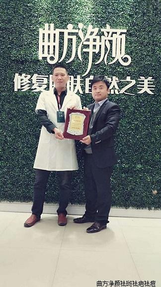新万博manbetx官网登录安徽省阜阳市太和县胡总镇单店加盟成功