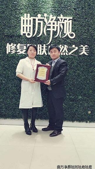 Bob直播间广东省惠州市惠城区三栋镇单店加盟成功