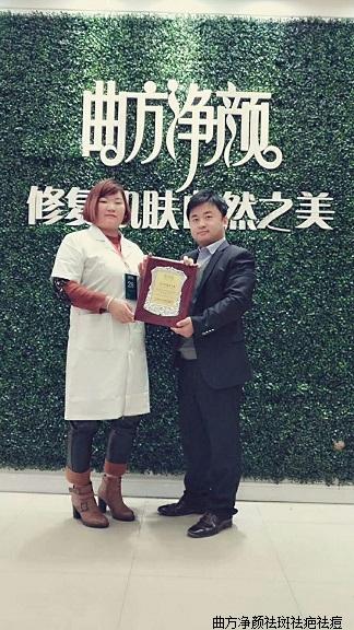 新万博manbetx官网登录河南省洛阳市召陵区青年乡单店加盟成功