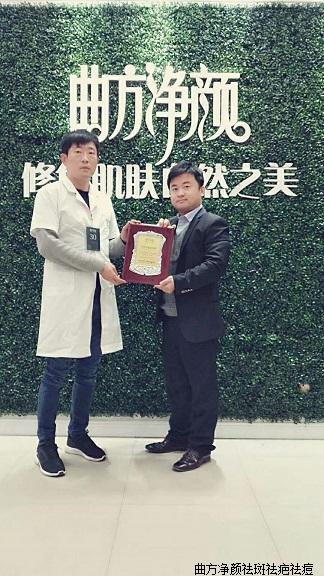 体育万博app下载云南省西双版纳总代理签约成功