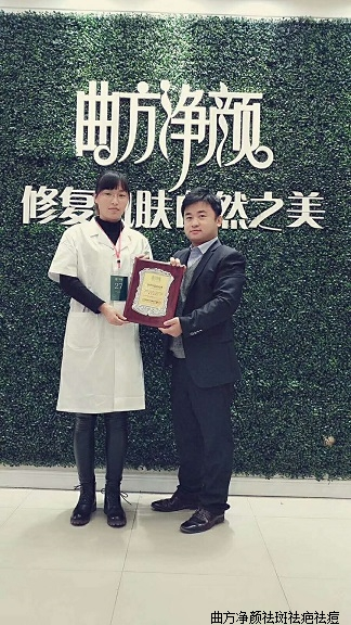 Bob直播间河南省驻马店市汝南县单店加盟成功