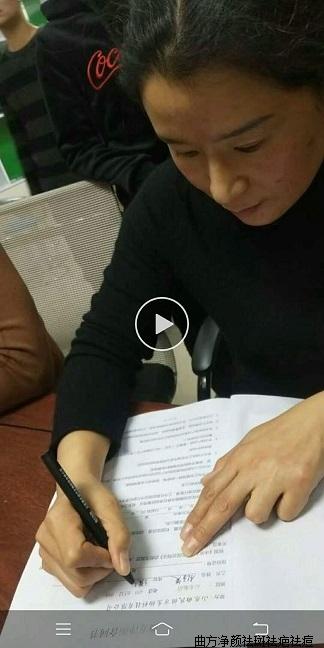 体育万博app下载深圳市罗湖区水贝社区单店加盟成功