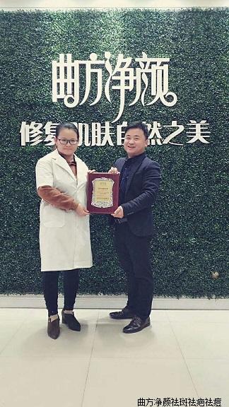 体育万博app下载河北省沧州市青县新兴镇单店加盟成功