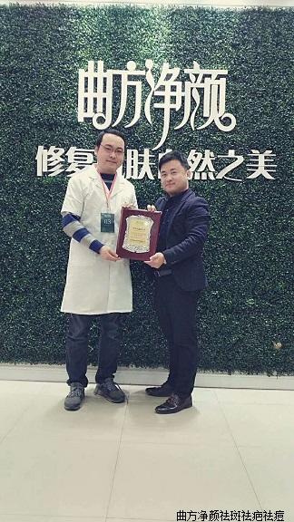 Bob直播间陕西省西安市未央区总代理签约成功
