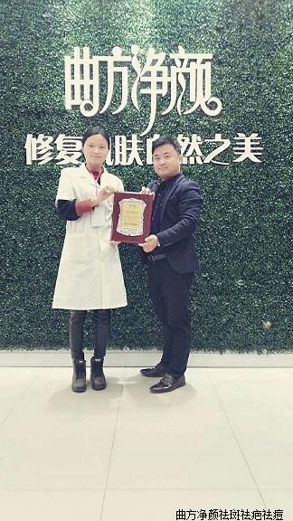 Bob直播间山西省聊城市莘县徐庄乡单店加盟成功