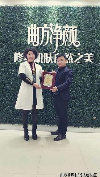 Bob直播间湖北省武汉市江汉区常青南园小区单店加盟成功