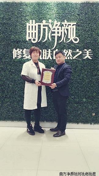 新万博manbetx官网登录山东省东营市河口区总代理签约成功