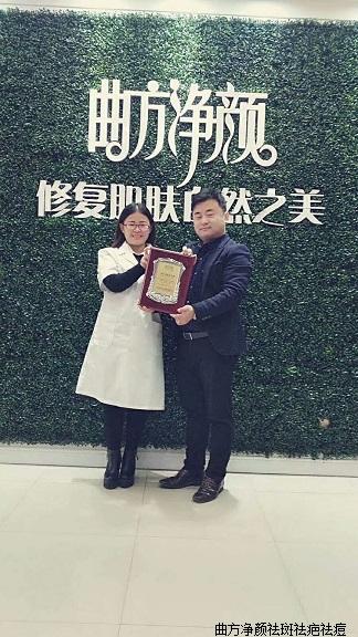 新万博manbetx官网登录山东省济南市槐荫区总代理签约成功
