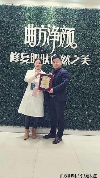 新万博manbetx官网登录江西省宜春市宜丰县单店加盟成功