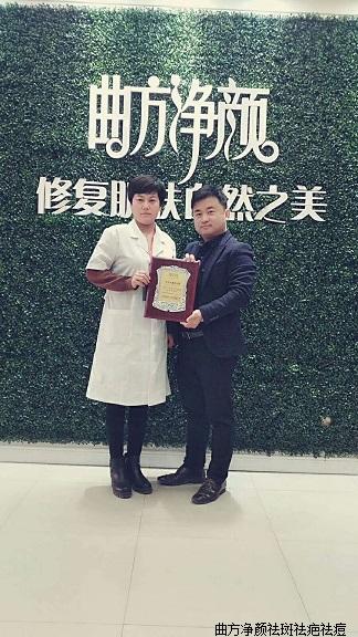 体育万博app下载河南省南阳市镇平县贾宋镇单店加盟成功