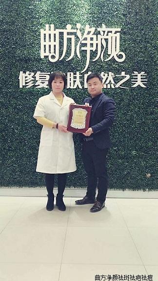 新万博manbetx官网登录河南省开封市兰考县总代理签约成功