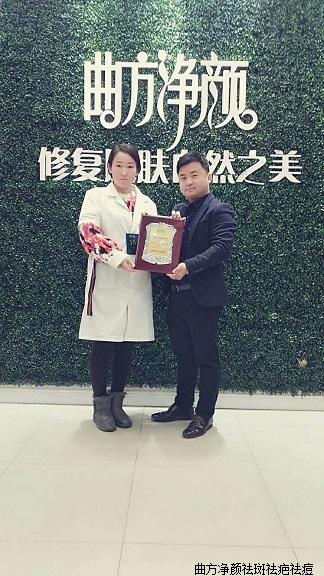 Bob直播间河南省张家口市张北县政府路单店加盟成功