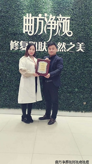 体育万博app下载河北省邯郸市武安县义邑城镇单店加盟成功
