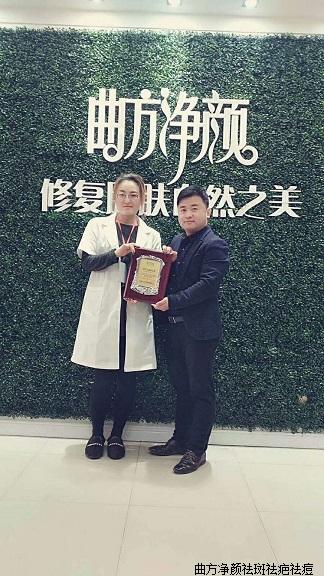 体育万博app下载山东省威海市荣城县观海中路单店加盟成功