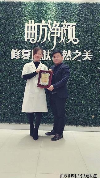 体育万博app下载广东省深圳市罗湖区单店加盟成功
