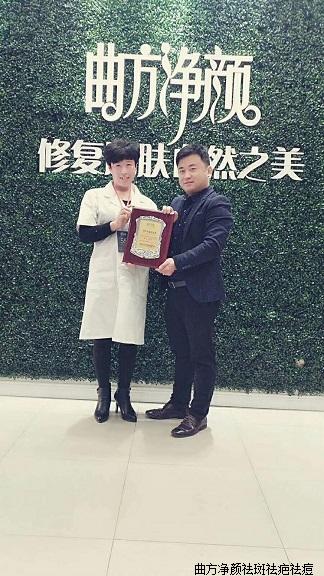 Bob直播间河北省邯郸市成安县中医院附近单店加盟成功