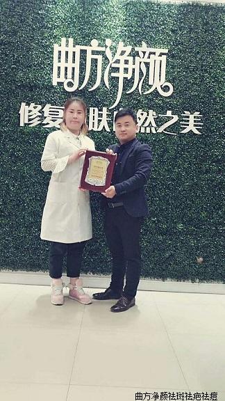 新万博manbetx官网登录河南省濮阳市华龙区巴黎街单店加盟成功