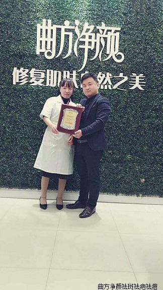 新万博manbetx官网登录湖北省松滋市八宝桥东门诊单店加盟成功