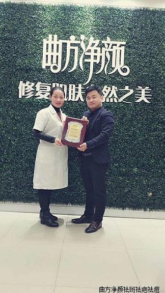 新万博manbetx官网登录广东省百色市单店加盟成功