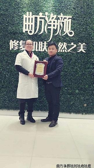 体育万博app下载广东省防城港市单店加盟成功