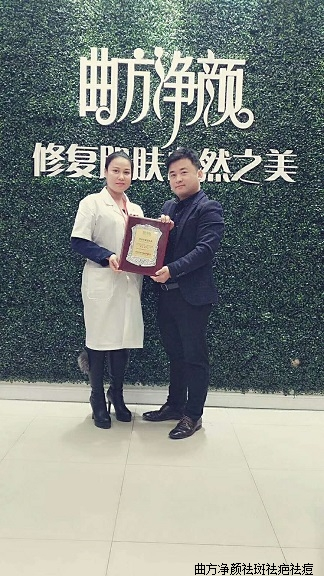 新万博manbetx官网登录广西省桂林市七星区三里店单店加盟成功