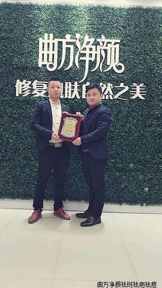 体育万博app下载广东省深圳市龙岗区总代理签约成功