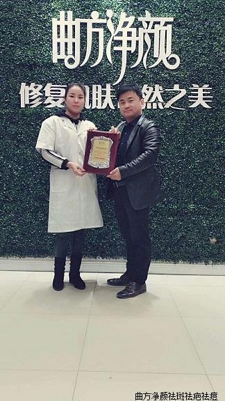 新万博manbetx官网登录贵州省遵义市播州区单店加盟成功