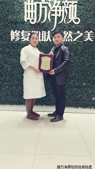 体育万博app下载安徽省亳州市谯城区单店加盟成功
