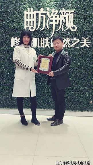 新万博manbetx官网登录河南省济阳市总代理签约成功