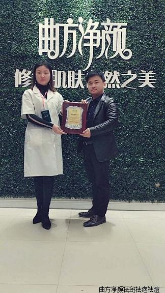 新万博manbetx官网登录河北省邯郸市丛台区柳街单店加盟成功