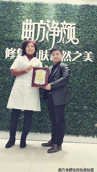 Bob直播间江苏省无锡市惠山区单店加盟成功