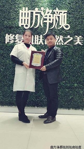 体育万博app下载河北省张家口市康保县四中旁单店加盟成功