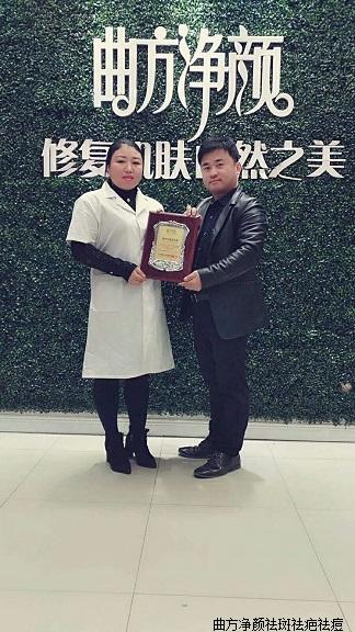 Bob直播间贵州省铜仁市印江镇合水镇单店加盟成功