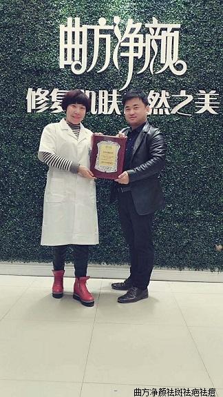 新万博manbetx官网登录河南省洛阳市伊川县总代理签约成功