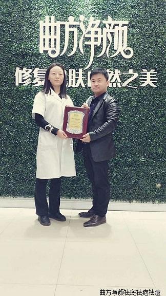 新万博manbetx官网登录河南省洛阳市伊滨区单店加盟成功
