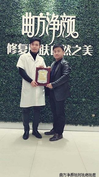 新万博manbetx官网登录山东省枣庄市滕州步行街单店加盟成功