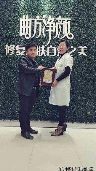 Bob直播间湖北省武汉市江汉区总代理签约成功