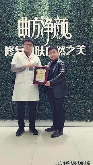 新万博manbetx官网登录安徽省宿州市埇桥区总代理签约成功