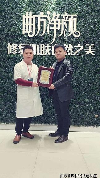 新万博manbetx官网登录河南省洛阳市孟津县总代理签约成功